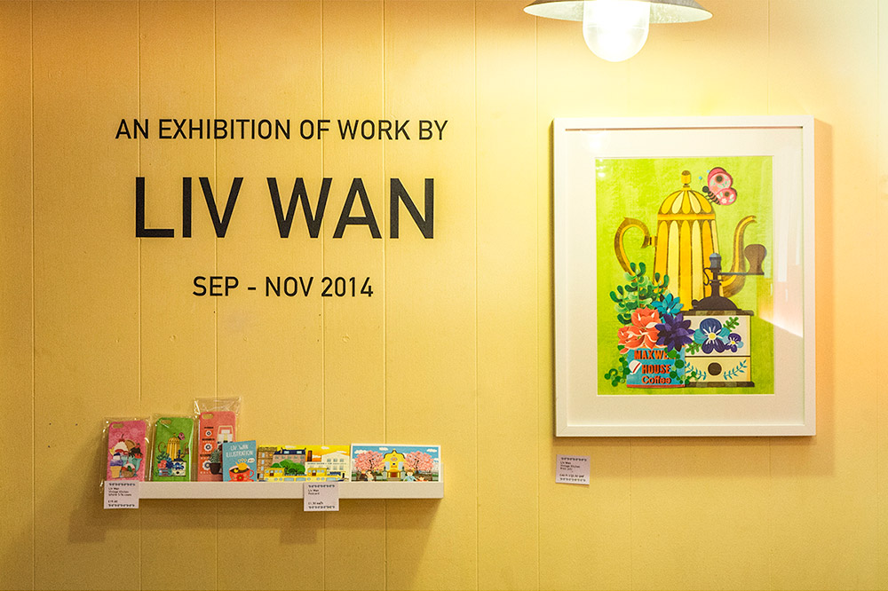 Liv Wan Illustration Exhibition