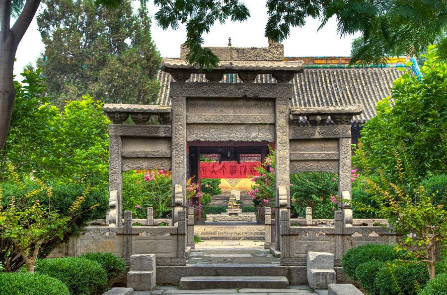 Xian Great Mosque Walkway