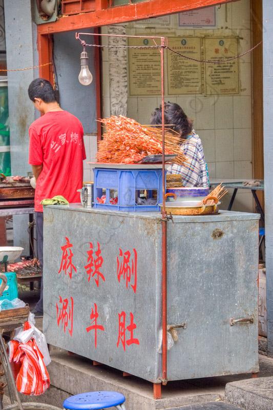 Xian food