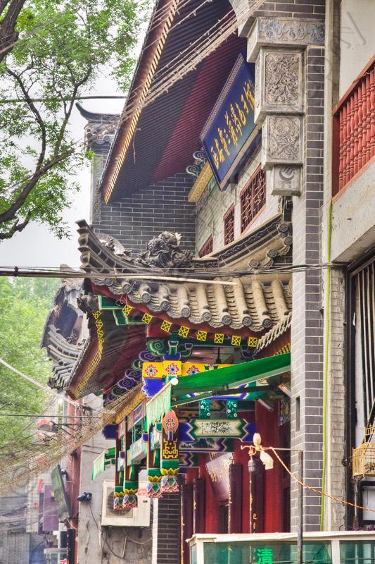 Xian Muslim Street Architecture