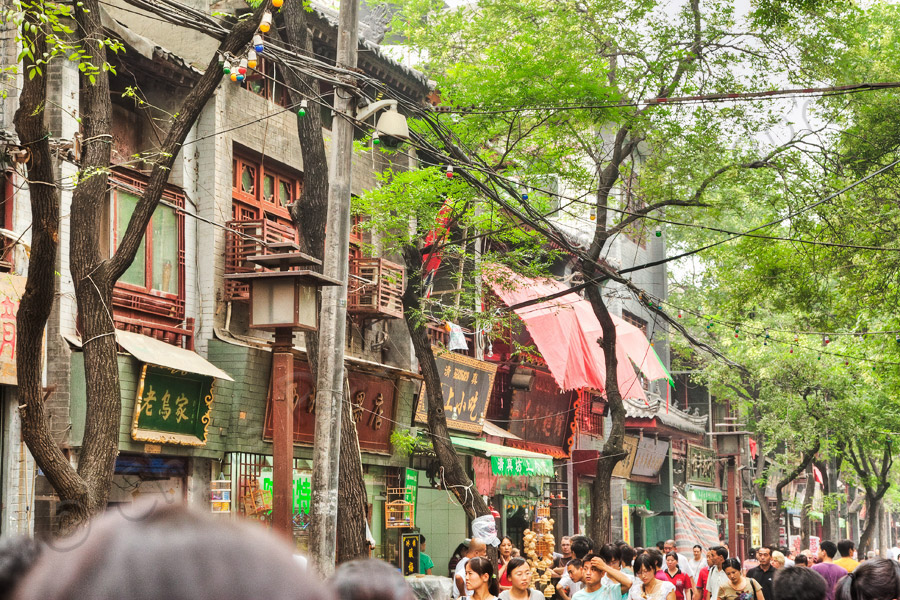 Xian Muslim Street Buildings
