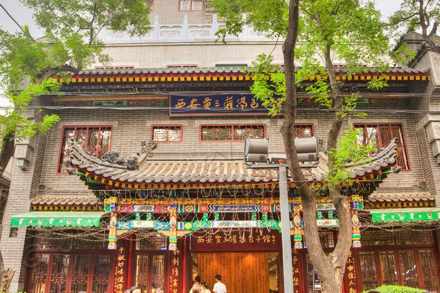 Famous Restaurant Xian