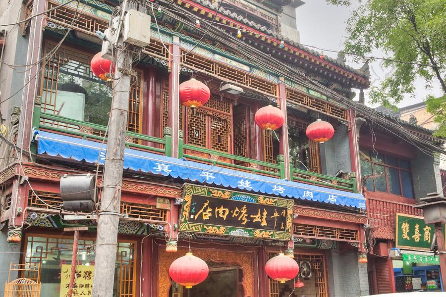 Restaurant facade Xian