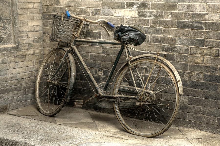 Xian Bicycle
