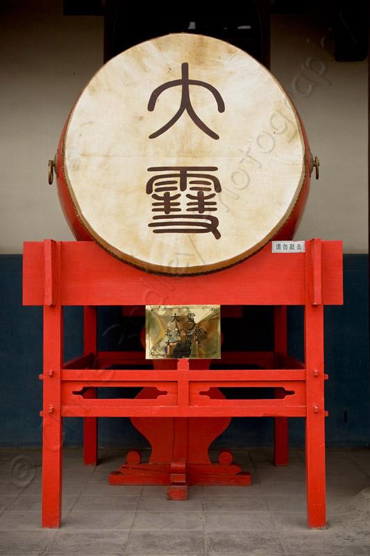 Drum Tower Xian, China