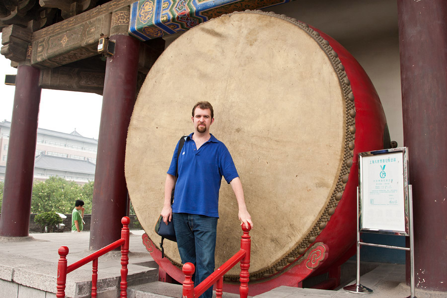 Largest drum in the world Xi'an