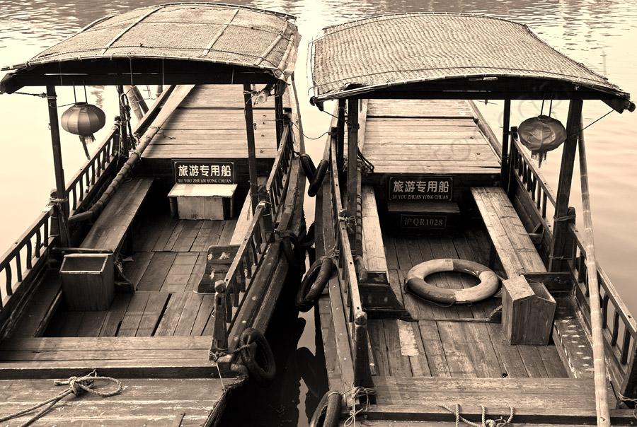 Boats Moared in Zhu Jia Jiao