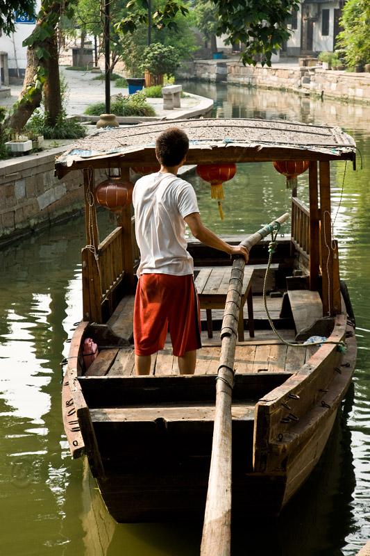 Water taxi in Zhu Jiao Jiao