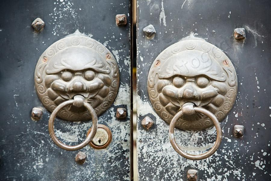 Doorknobs Zhu Jia Jiao