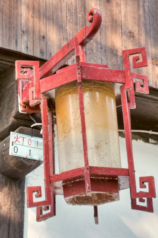 Lamp in Zhu Jia Jiao, China