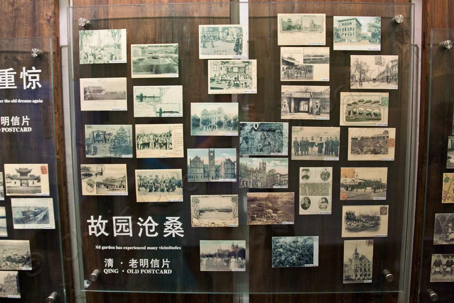 Postcards in Zhu Jia Jiao, China