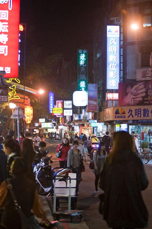 Yungkan Street Night Market