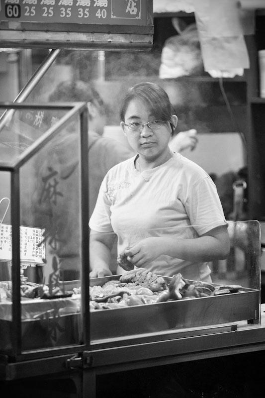 Shida Night Market Taipei