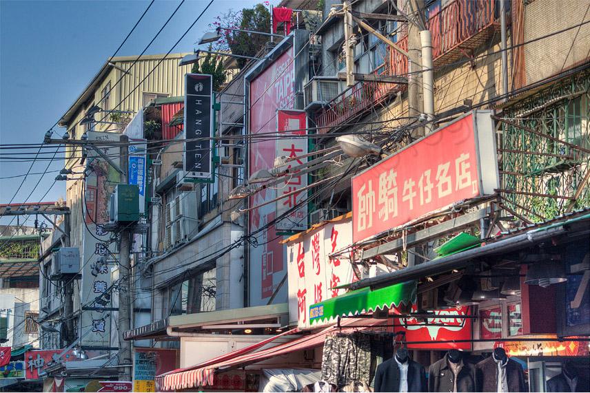 Shilin Taipei