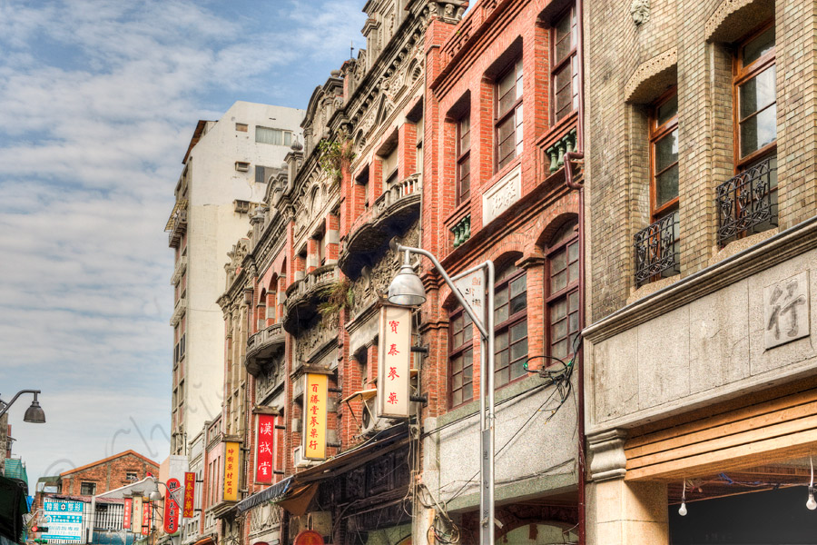 Dadaocheng Wharf Taipei