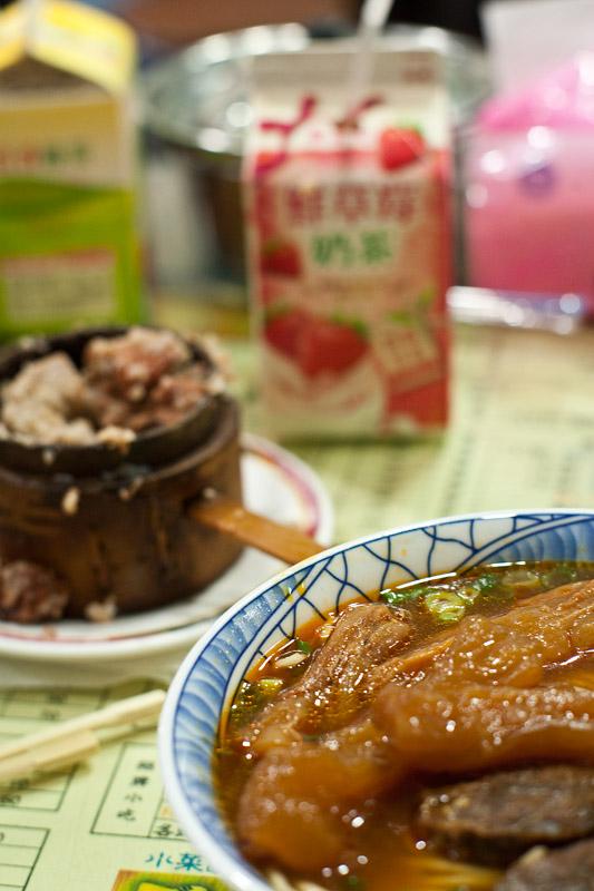 Beef Tendon Soup in Taipei
