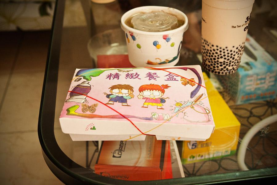 Bento Box Taipei