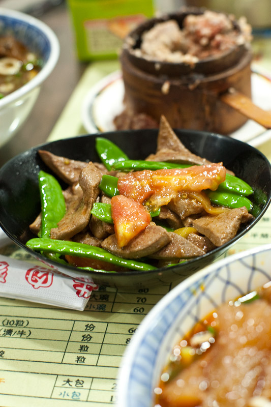 Liver Dish Taipei