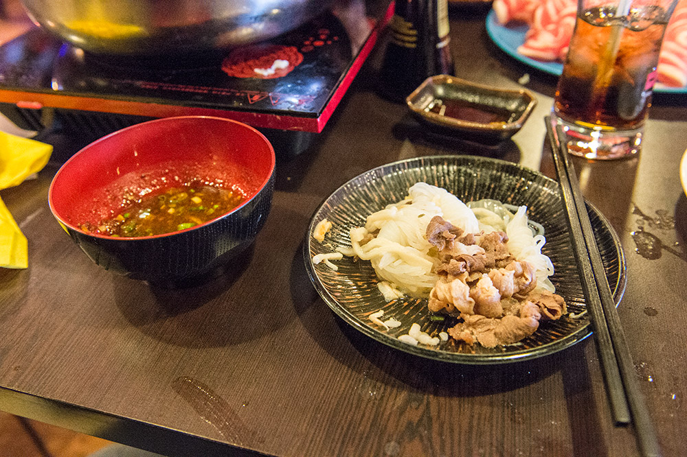 How to Eat a Hot Pot